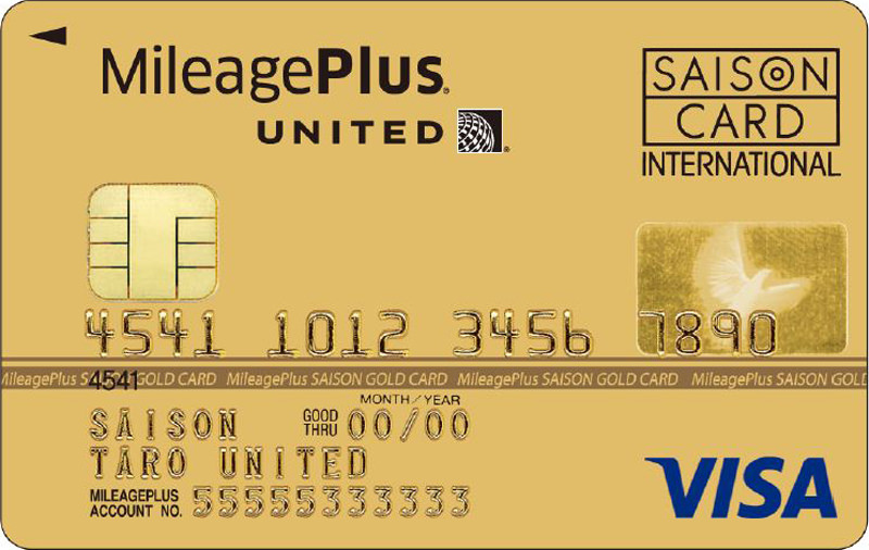 マイレージプラス セゾンゴールドカード